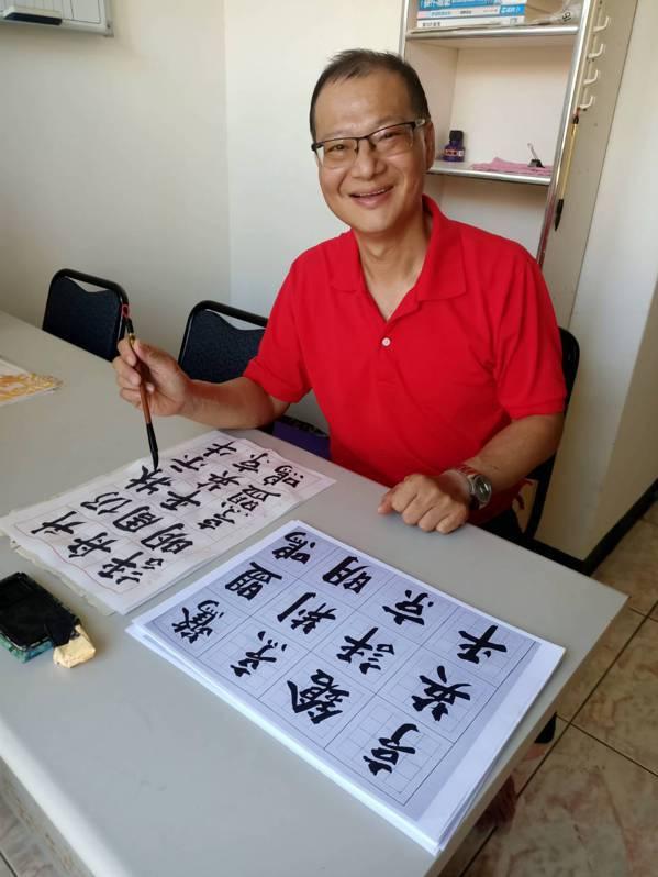 退休9個月的黃振宏,每當心情浮躁就寫書法沉澱。 圖/黃振宏提供