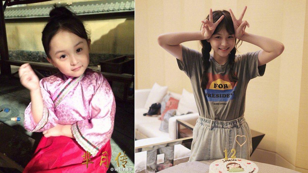 當年演出「小芈月」的劉楚恬已經12歲了。圖/擷自微博