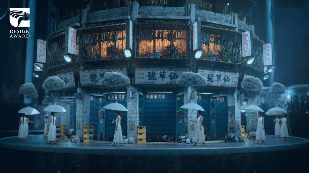 傳達設計類獲獎作品,仙草影像製作有限公司製作的歌手田馥甄音樂MV「一一」。 圖/...
