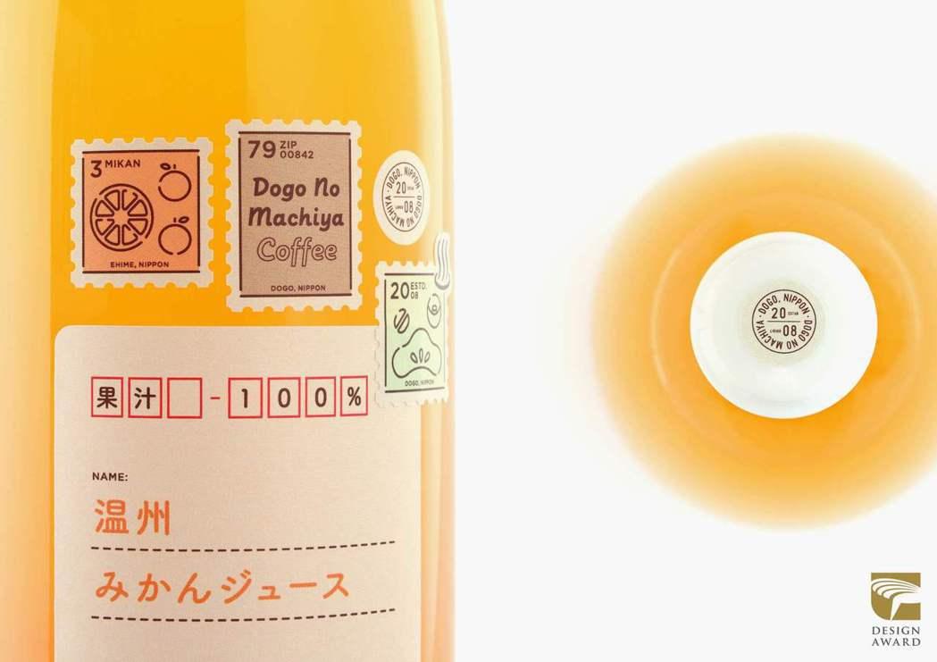 傳達設計類獲獎作品,日本設計工作室 Grand Deluxe 為愛媛縣咖啡老店重...