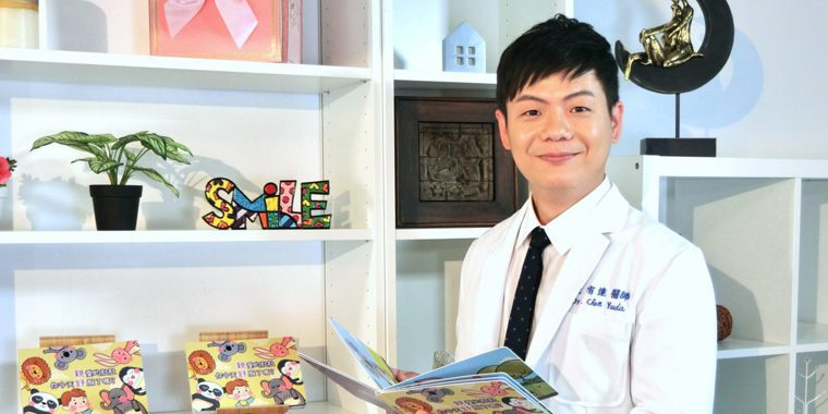 年紀輕輕的陳宥達從學生時期就常擔任志工,大學畢業前夕的一場大病讓他體悟到生命無常...