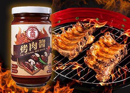 消費禮-金蘭烤肉醬。 SOGO百貨中壢店/提供