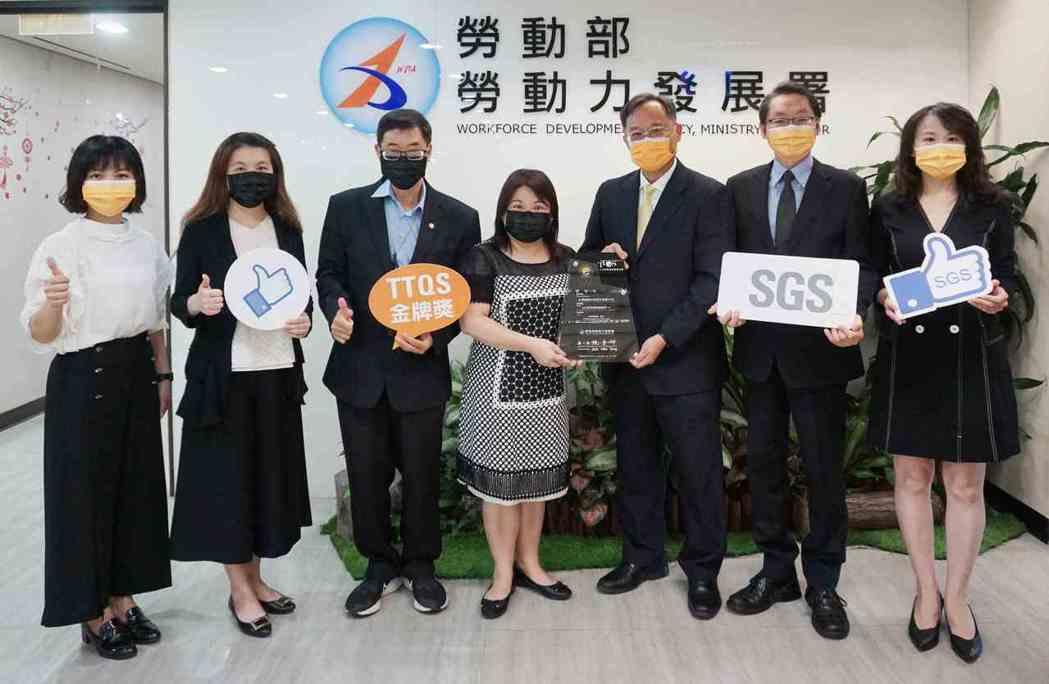 SGS行銷及訓練主任黃雅芬(左起)、勞動部勞動力發展署職能標準及技能檢定組副組長...