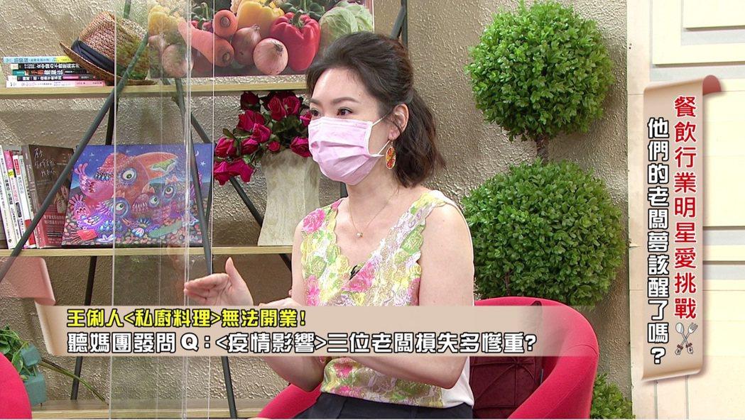 王俐人的餐廳被疫情嚴重衝擊。圖/年代MUCH提供