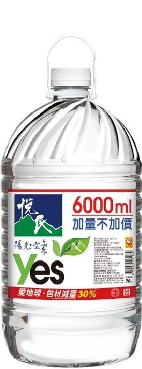 9月10日悅氏天然水6,000ml大瓶裝特價39元。圖/全聯福利中心提供