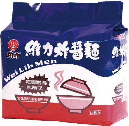 9月11日維力炸醬麵原味90g(5入包)特價75元。圖/全聯福利中心提供