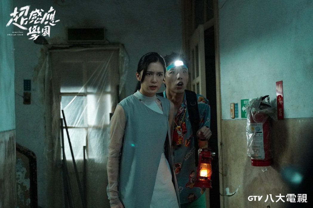 劉奕兒(左)和蔡凡熙在劇中有感情戲。圖/八大提供
