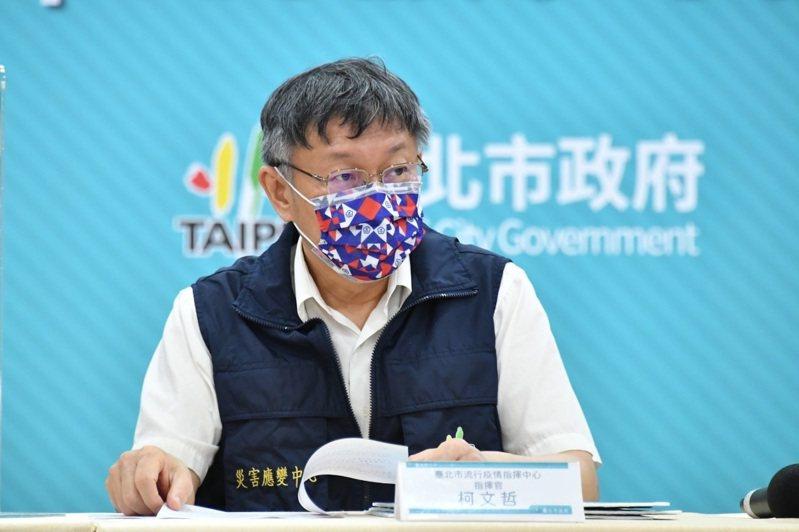 台北市長柯文哲表示,中秋烤肉不用想了。圖/聯合報系資料照
