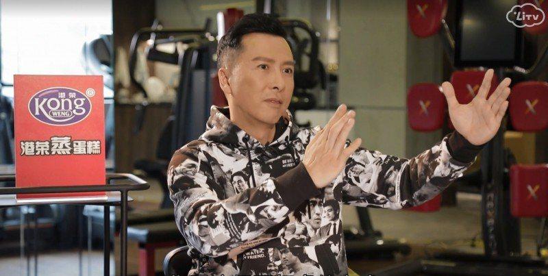 甄子丹期許自己是李小龍第二。圖/LiTV、世詮提供