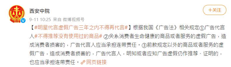汪東城曾代言衛生棉。 圖/擷自微博