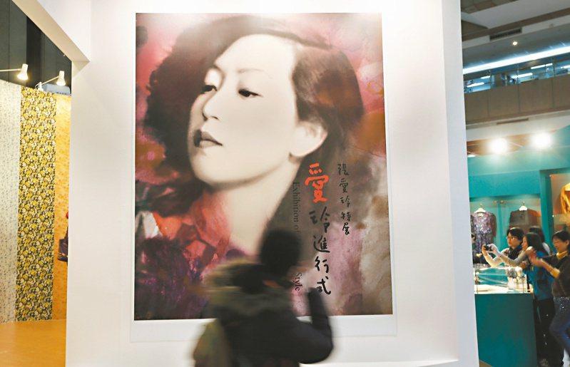 2016年台北國際書展推出「張愛玲特展:愛玲進行式」。記者鄭超文/攝影(圖/聯合報系新聞資料庫照片)