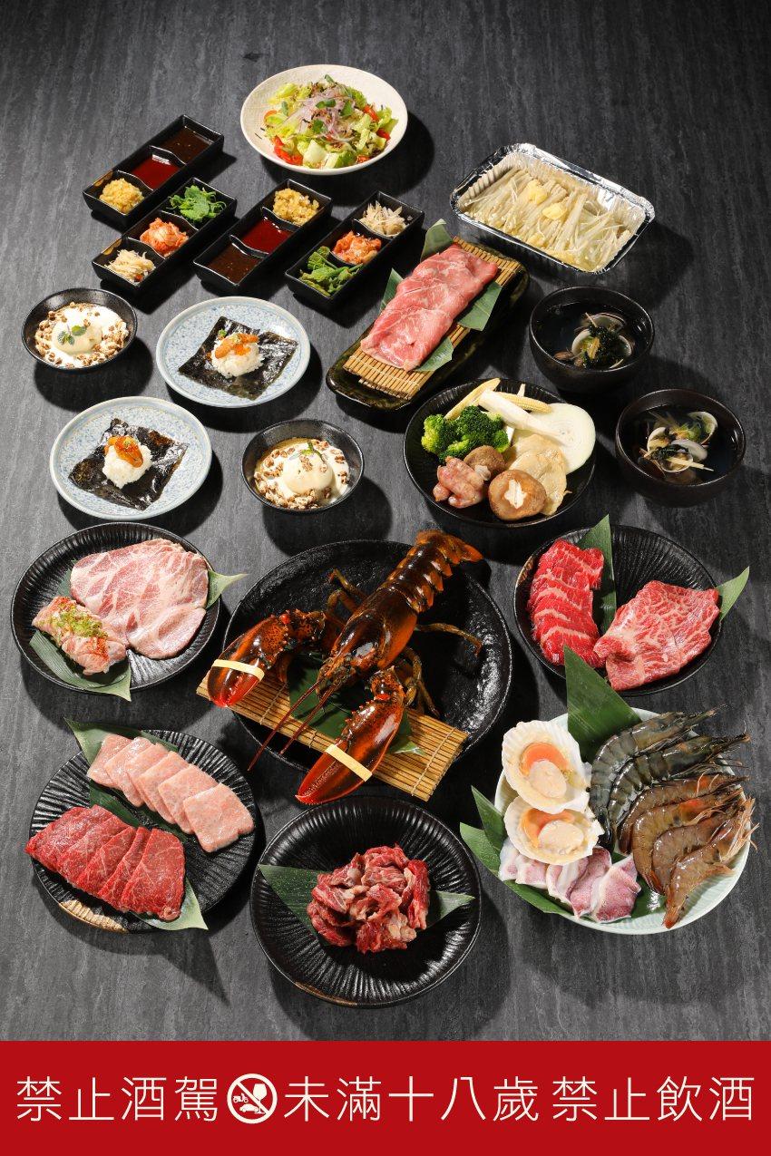 「極致和牛龍蝦海陸套餐」,使用新鮮波士頓龍蝦搭配日本A5與澳洲M9和牛,以及加總...