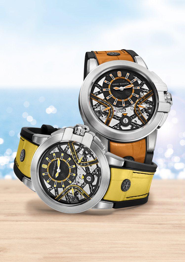 鏤空自動上鍊機芯的Zalium Variation腕表,混合了黑色與黃或橘色為視...