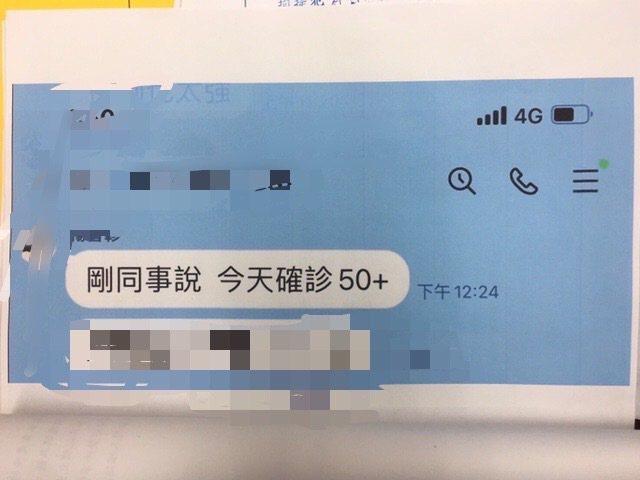 楊姓男子在群組散布疫情假訊息,遭循線逮捕送辦。記者巫鴻瑋/翻攝