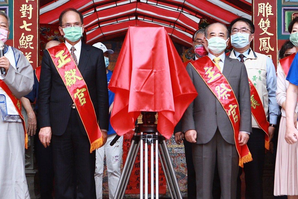 王金平(右)游錫堃(左)都參加開鏡典禮。圖/民視提供