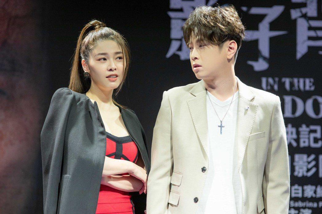 白家綺(左)與吳東諺在記者會上做出充滿玄機的表情,配合新片的懸疑氣氛。圖/精實文...