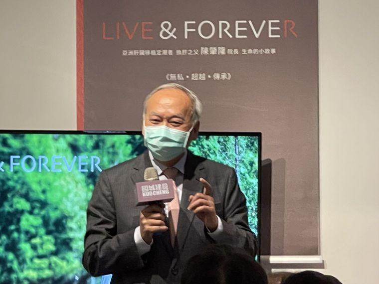 高雄長庚名譽院長陳肇隆選在指標豪宅「 定潮」,發表個人微傳記。記者王昭月/攝影