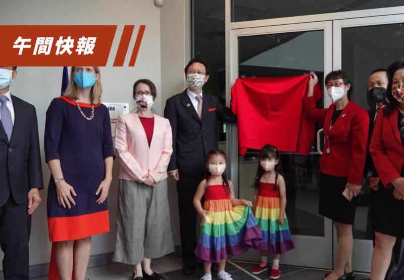 中華民國駐美代表蕭美琴出席巴爾的摩中文學校台灣華語文學習中心揭牌儀式。華盛頓記者張文馨/攝影