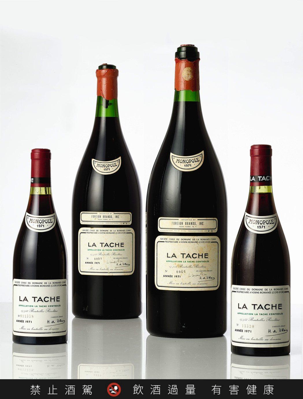 DRC La Tâche 1971年3公升裝(單瓶)估價90萬港元起,共2項拍...