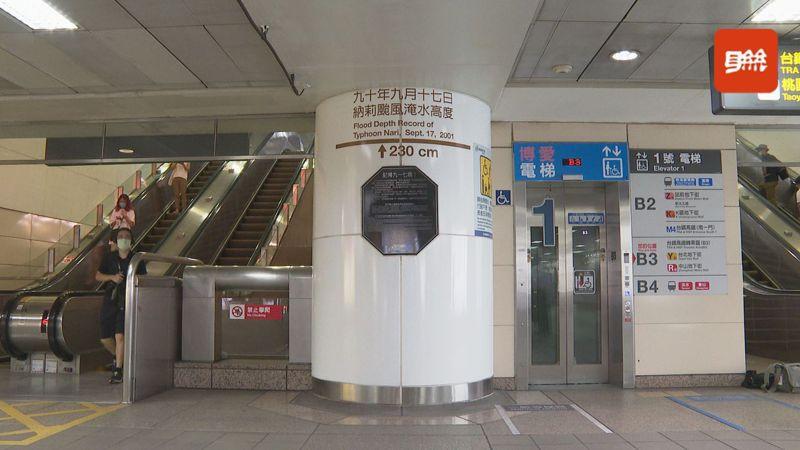 納莉風災屆滿20年,台北捷運於當初遭遭逢淹水的16車站皆標示納莉風災水位線,時時提醒別讓悲劇重演。記者徐宇威/攝影