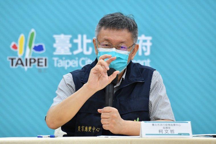中央公布北市新增1本土個案,為一名住在萬華區20多歲女性,感染源正在疫調中。圖/...