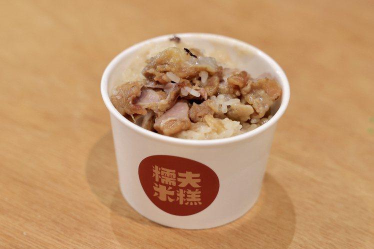 「糯夫米糕」以古早純樸的滋味,擄獲眾多粉絲。記者王聰賢、李政龍/攝影。
