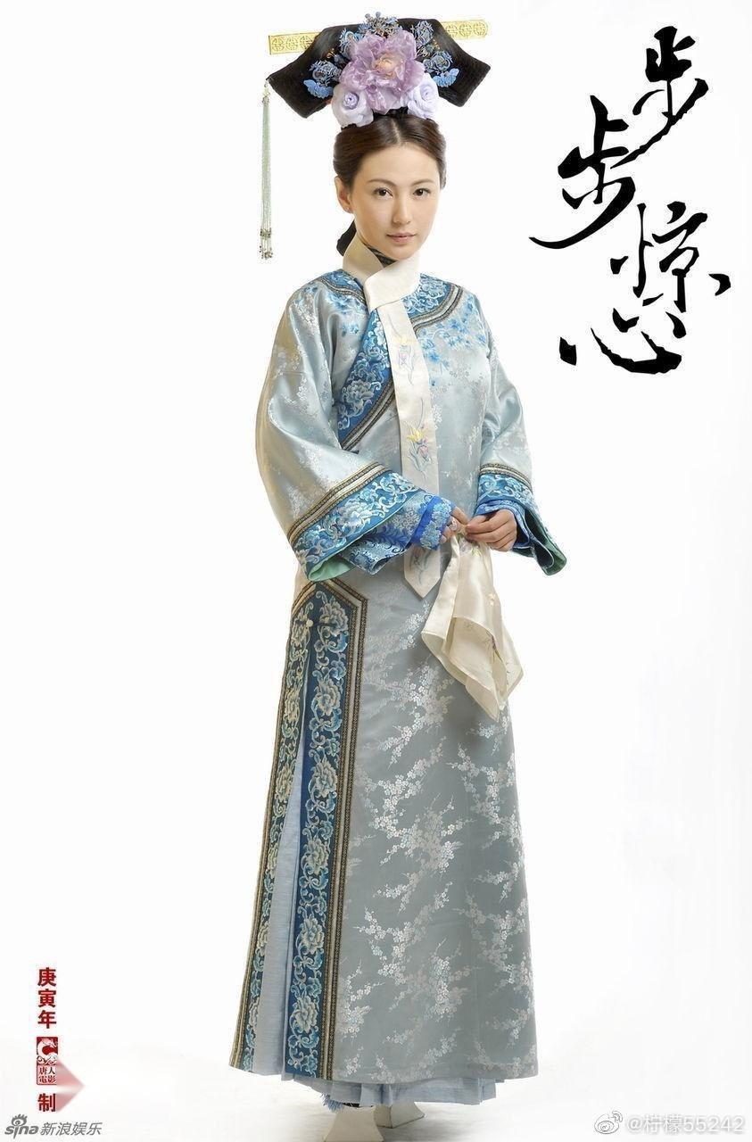 劉心悠曾在「步步驚心」演出「馬爾泰若蘭」一角大受歡迎。圖/摘自微博