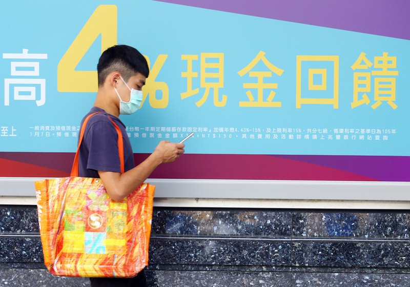 台灣民眾普遍是有儲蓄的,但是對於錢要怎麼運用多半不清楚,台灣人的金融知識還有加強空間。圖為示意圖。圖/聯合報系資料照片