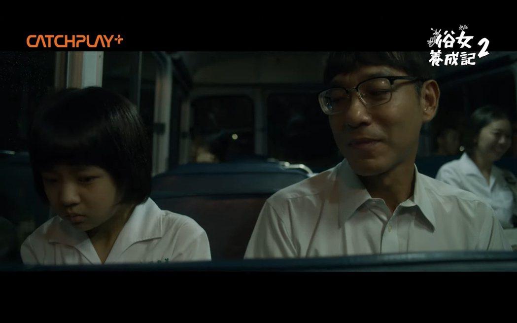 小嘉玲在公車上遇到性騷擾。 圖/擷自Youtube