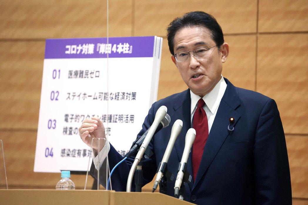 圖為宣布參選黨魁的岸田文雄,非常積極地主打「具體政策」。 圖/歐新社