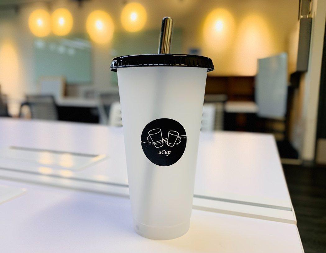 循環租借杯的服務,讓消費者只要掃QR code,在指定的合作店家,就能享受杯子「...