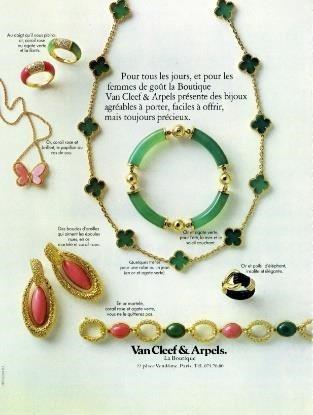 「日常珠寶的代表」 圖/梵克雅寶 提供
