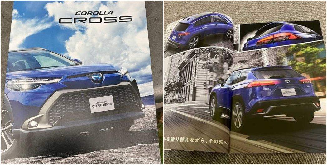 日規Toyota Corolla Cross銷售DM。 摘自Creative T...