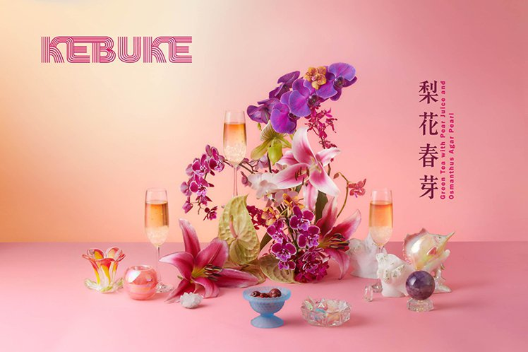 圖/儂儂提供 梨花春芽 65元 / Source:可不可熟成紅茶