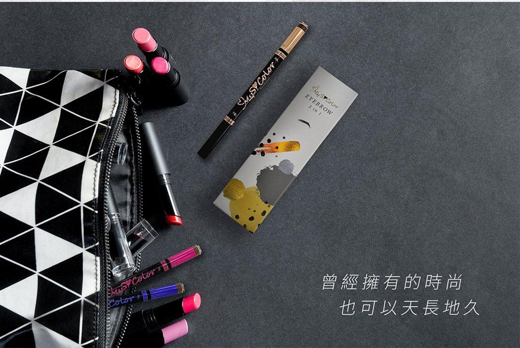 嫚絲卡勒產品設計流線時尚,深獲消費者喜愛。 嫚絲卡勒 /提供