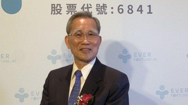 長佳智能董事長陳明豐。 記者謝柏宏/攝影