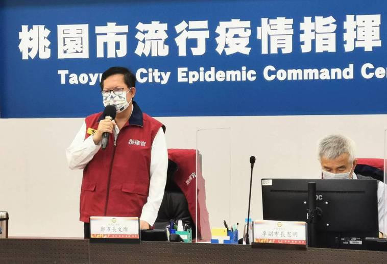 桃園市長鄭文燦在防疫專案會議。圖/市府提供