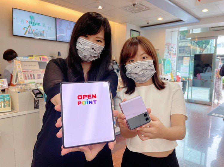 7-ELEVEN「i預購」即日起與台灣三星策略合作設立「SAMSUNG三星品牌館...