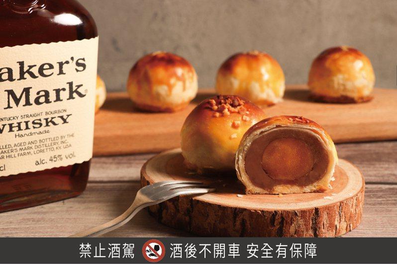 LE GOUT以威士忌、琴酒等酒款,推出大人系的微醺蛋黃酥。圖/LE GOUT提供