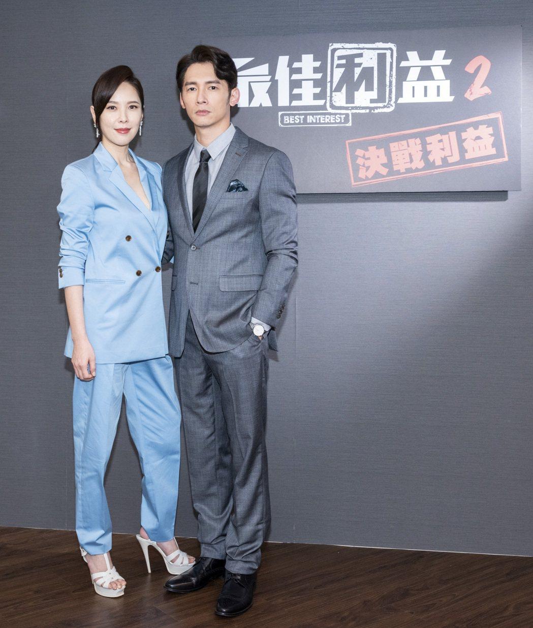 天心(左)、溫昇豪在「最佳利益2」中從離婚夫妻變同事。圖/群之噰傳播提供