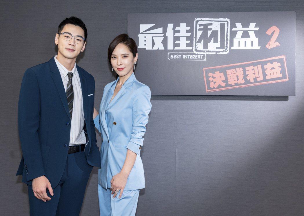 天心(右)、禾浩辰在「最佳利益2」中搭檔演出王牌律師與助理。圖/群之噰傳播提供