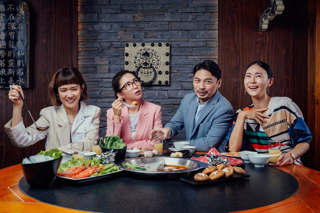 孫可芳(左起)、郭書瑤、阿Ken、鍾瑶主演「何百芮的地獄毒白」。圖/彼此影業提供