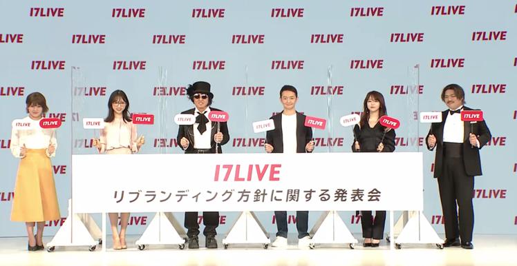 在日本舉辦的國際記者會上,邀請了前AKB48人氣成員峯岸南及現任AKB成員小栗有...