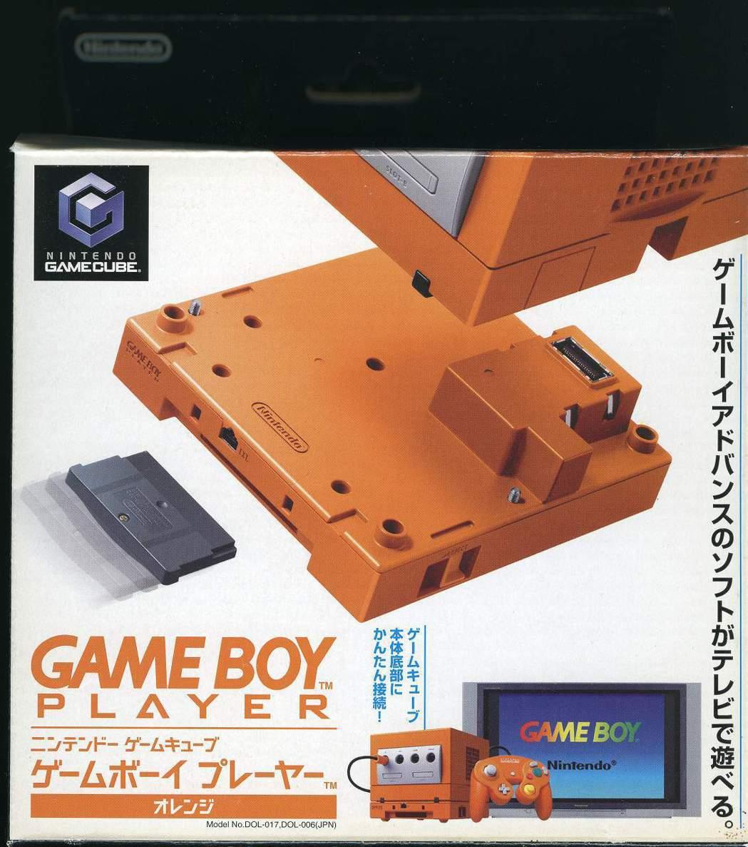 任天堂在 2003 年 3 月推出的 Game Boy Player,讓玩家可以...