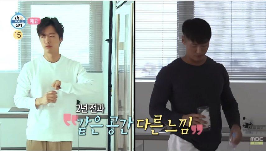 南宮珉出演《我獨自生活》2年前後的對比照。圖/擷自YouTube