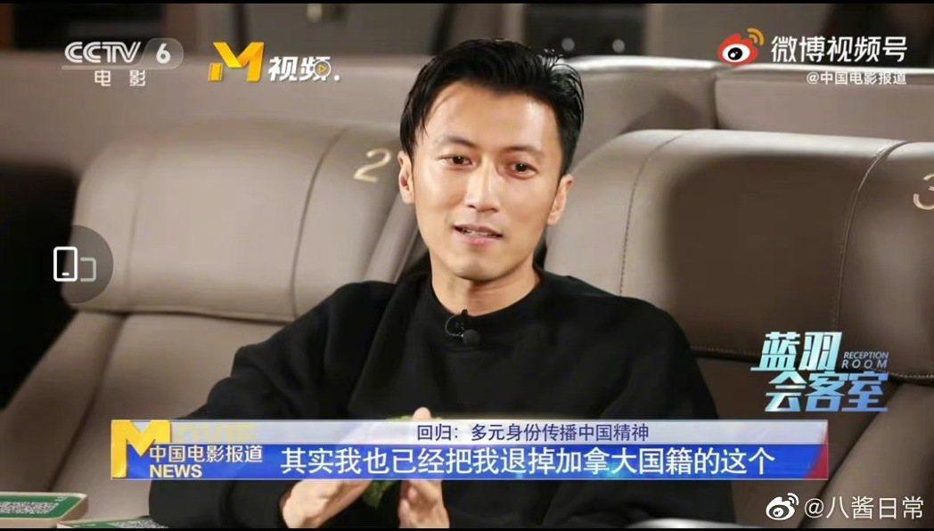謝霆鋒接受中國媒體採訪。 圖/翻攝自微博
