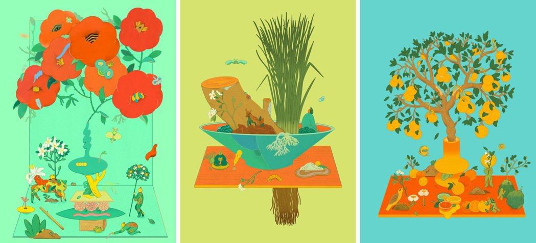 插畫家川貝母為「伊聖詩芳療生活館」20週年操刀主視覺,左起:燦爛明亮的園地、平靜...