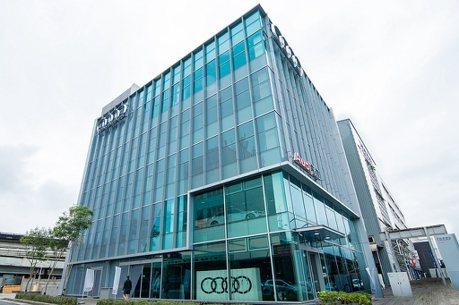 極速快充服務+五星級景觀休憩區!全新Audi濱江展示暨服務中心投入營運