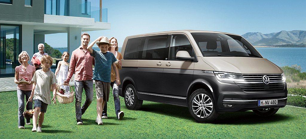 「輕鬆購專案」:入主福斯商旅T6.1 Multivan全車系車款皆可搭配120萬...