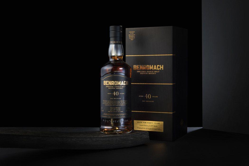 Benromach 百樂門酒廠推出首批40年的年度限量商品斯佩賽單一麥芽威士忌。...
